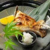 和彩 花水木のおすすめ料理2