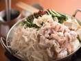 本場ご当地の味!福岡のご当地グルメといえばホルモン! しっかり丁寧に下処理されているので食べやすく、旨味がたっぷり詰まった本物のホルモンが、贅沢に愉しめます。ゆったりくつろげるので、観光や出張時にも最適です。