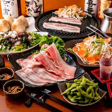 厳選島豚 せいりゅう 田町店のおすすめ料理1
