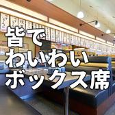 すしえもん 函館鍛冶店の雰囲気2