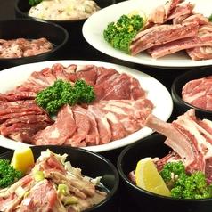 遠野屋 盛岡のおすすめ料理1