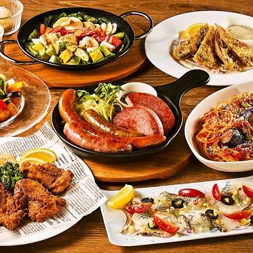 キリンシティ盛岡のおすすめ料理1