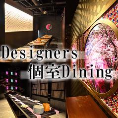 デザイナー個室で鉄板料理とお酒をご堪能ください。