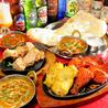 ニュープリヤ インド料理のおすすめポイント3