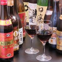 豊富な種類のお酒も取り揃えております