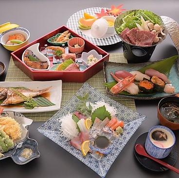 和食 寿司 藤宮のおすすめ料理1