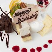 個室×誕生日はKITSUNEでお祝いを♪お誕生日などの友人へ、送別会などお世話になったあの人へサプライズしませんか…??きっとあの人の喜ぶ顔が見れるはず!!音響や照明でお手伝い致します☆