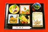 割烹旅館 岡屋のおすすめ料理3