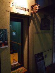 トトサカバプルーマ TOTO SAKABA Plumaの写真
