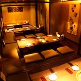 京澤の雰囲気2