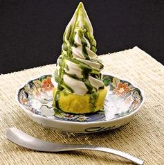 麻布茶房 アトレ大森のおすすめ料理1