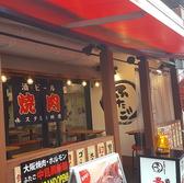 大阪焼肉 ホルモン ふたご 中目黒トレーニングセンター店の雰囲気2