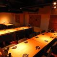 周りを気にせず大切な時間を満喫できる大人気のテーブル席の完全個室は、平日は15名様・週末は20名様から最大30名様までご利用頂けます。