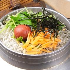 醍醐花山 広島のおすすめ料理1