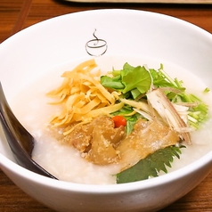 粥餐庁 カユサンチン KITTE博多店のおすすめ料理1