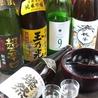 季節料理 おかじま 梅田のおすすめポイント3