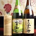 蕎麦焼酎もご用意しております。九州宮崎料理に合うお酒をご堪能ください。
