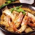 料理メニュー写真【Paella with Prawn & Fish】海老とお魚の愛情パエリア