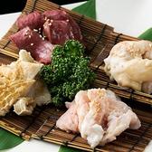 神田 炎蔵 秋葉原UDXのおすすめ料理2