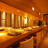 いけす 割烹 海峯魯 宴庭の雰囲気3