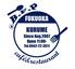 ベビーフェイスプラネッツ BABY FACE PLANET'S 久留米店のロゴ