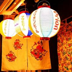 創作料理 ゆう月 高円寺の写真