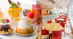 カフェテラス ウィステリア 甲府記念日ホテルの写真
