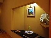 割烹旅館 岡屋の雰囲気3