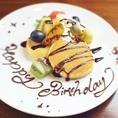 ハッピーバースデー♪お誕生日を祝うデザートプレート