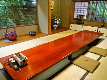 京料理 筍亭の雰囲気1