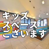すしえもん 函館鍛冶店の雰囲気3