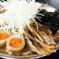 ラーメン中華 海燕のおすすめ料理1