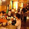 もんじゃ横丁 戸塚店のおすすめポイント2