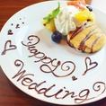 結婚式二次会や結婚祝いなど幸せいっぱいのお二人に