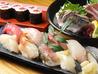 寿司居酒屋 花吉のおすすめポイント1