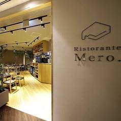 Ristorante Meroの雰囲気1