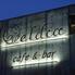eldia cafe&bar エルディア カフェ&バーのロゴ