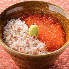 料理メニュー写真■蟹いくら丼
