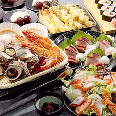 地魚酒場 魚八商店 京橋店のおすすめ料理1