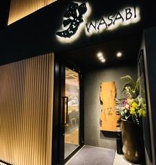 旬菜旬魚 造りの 山葵 わさびの写真