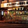 ヤオマン 西新五丁目餃子屋台のおすすめポイント1