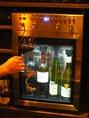 ワインサーヴァーから注がれるので、いつでもフレッシュな味わい。
