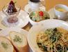イタリアン家庭料理 GRAZIE 飯塚のおすすめポイント1