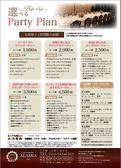 レストラン アラスカ 築地 朝日新聞社店のおすすめ料理3