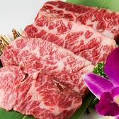 神田 炎蔵 秋葉原UDXのおすすめ料理3