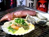 海鮮乃陣のおすすめ料理2