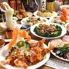 台北飯店 川崎店の写真