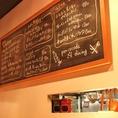 店内黒板にはおススメ料理が書いてあります