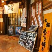瓦亭 堺東の雰囲気3