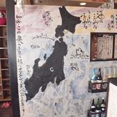 浜焼太郎 前橋店の雰囲気3